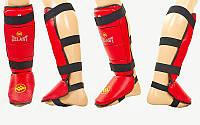 Защита для голени и стопы Zelart  (р-р S-XL, красный), фото 1