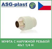 муфта с наружной резьбой 40*1 1/4 н  asg plast чехия