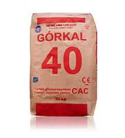 Цемент огнеупорный Горкал-40