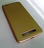 Чехол ба TPU Xiaomi Redmi 4A Gold Золотой, фото 2