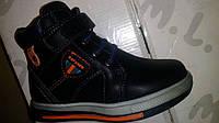 Ботинки осенние кроссовки для мальчиков размеры 26-32, фото 1