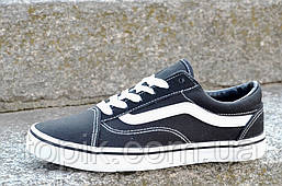 Кеды, кроссовки женские, подростковые   черные обувной джинс (Код: 882)