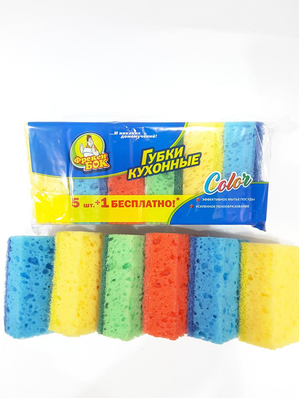 Губки кухонные Фрекен Бок Color 5шт.+1 бесплатно