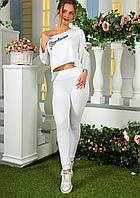 Спортивный костюм женский для дома