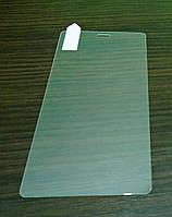 Защитное стекло Doogee X5 X5 Pro (2.5D) тех. упаковка