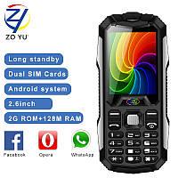 Защищенный телефон ZOYU D9800 Black Dual SIM 3800 мАч