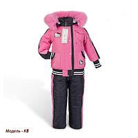 Зимний комбинезон для девочки Китти