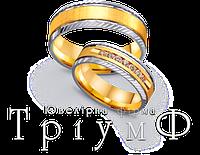Обручальные кольца из золота 4521105 и 4511105