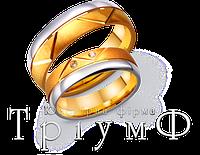 Обручальные кольца из золота 4521049 и 4511049