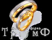 Обручальные кольца из золота 4521046 и 4511046