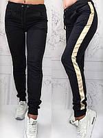 Женские черные спорт  штаны с лампасами S-M-L