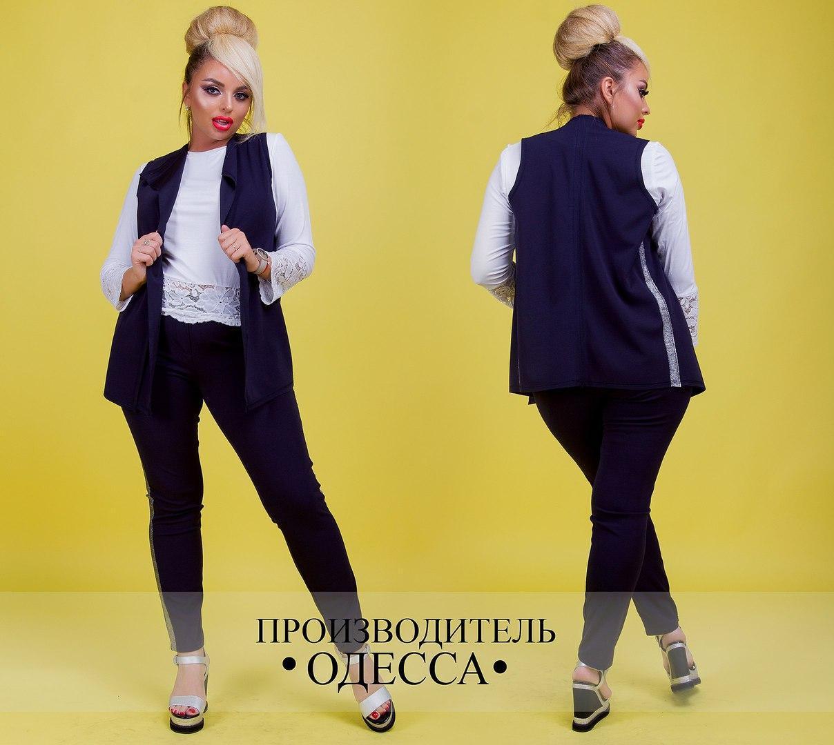 Костюм жилетка и брюки в расцветках 21396  Интернет-магазин модной женской  одежды оптом и в розницу . Самые низкие цены в Украине. платья женские от