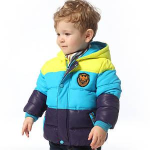 Детские демисезонные куртки и ветровки на мальчика оптом