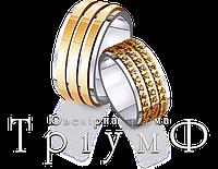 Обручальные кольца из золота 4421600 и 4411600
