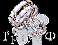 Обручальные кольца из золота 4421342 и 4411342