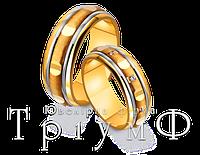 Обручальные кольца из золота 4421064 и 4411064