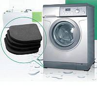 Подставки под стиральную машину антивибрационные! Комплект 4 шт.