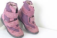 Ботинки на девочку SympaTex RICOSTA размер 26 e58cb57cf1693