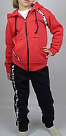 Костюм спортивный теплый на байке, ткань трикотаж,размер  рост от 98 до 116