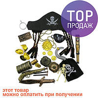 Набор пирата В поисках сокровищ 20 предметов / тематические вечеринки