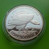 2 гривні 2008 Україна — Гриф Чорний