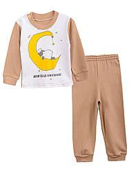 Детская пижама унисекс, в расцветках, р.86,104