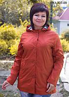 Качественная демисезонная куртка-ветровка 50,52,54,56