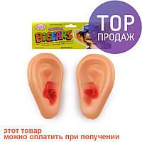 Уши человека большие / тематические вечеринки