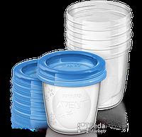 Контейнеры для хранения грудного молока Philips Avent, 5 шт. (SCF619/05)