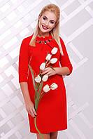 """Платье """"Бусинка"""" PL-1357C, фото 1"""