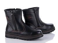 Подростковая зимняя обувь бренда Солнце для мальчиков (рр. с 36 по 41)