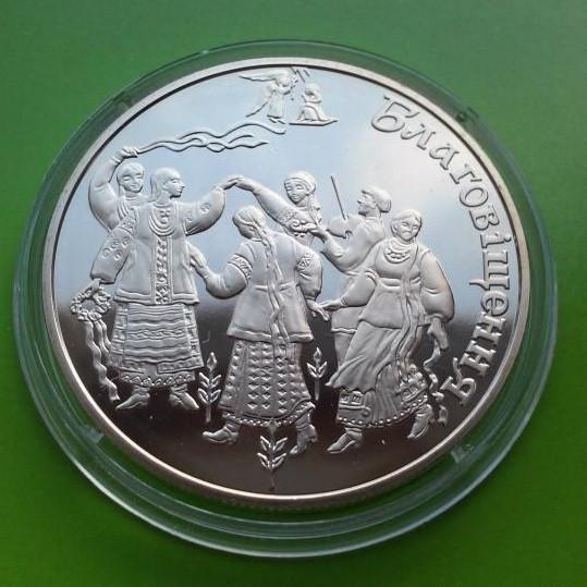 5 гривен 2008 Украина — Благовіщення