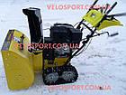 Гусеничный снегоуборщик CROSSER CR-SN-4, фото 7