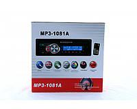 Автомагнитола MP3 1081A съемная панель ISO cable, магнитола в машину, mp3 автомагнитола