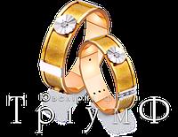 Обручальные кольца из золота 4421061 и 4411061