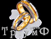 Обручальные кольца из золота 4421688 и 4411688