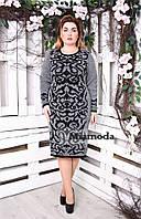 Теплое вязаное платье Герда батал , фото 1