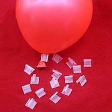 Зажим клип для герметизации воздушных шаров ,набор зажимов 10 шт