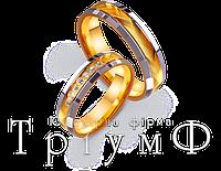 Обручальные кольца из золота 4421685 и 4411685