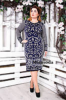 Вязаное платье Герда синий, фото 1