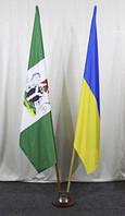 Флаг Украины и корпоративный флаг