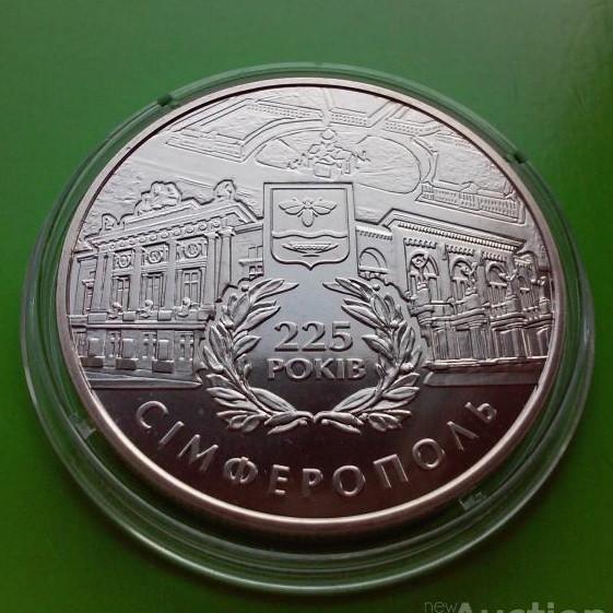 217  / 5 гривен 2009 Украина — Симферополь