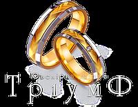 Обручальные кольца из золота 4421683 и 4411683