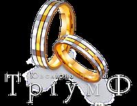Обручальные кольца из золота 4421682 и 4411682