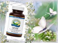 Органическая сера МСМ (Метилсульфонилметан), 90 таблеток