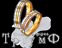Обручальные кольца из золота 4421681 и 4411681