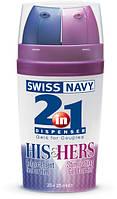 Лубрикант с дозатором для двоих 2 в 1 Swiss Navy His & Hers