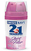 Лубрикант 2 в 1 Swiss Navy 2-IN-1 Just for Her