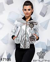 Куртка женская недорого в интернет-магазине Украина Россия Balani р. 42-46