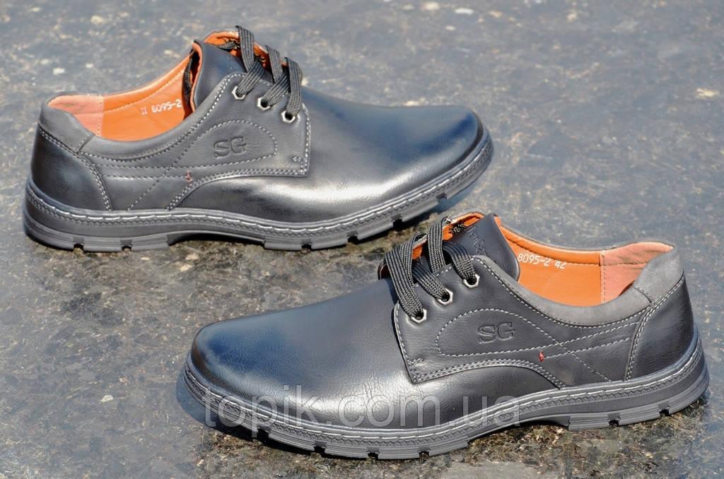 Туфли мужские на шнурках искусственная кожа черные удобные, прошиты. (Код: 876а)
